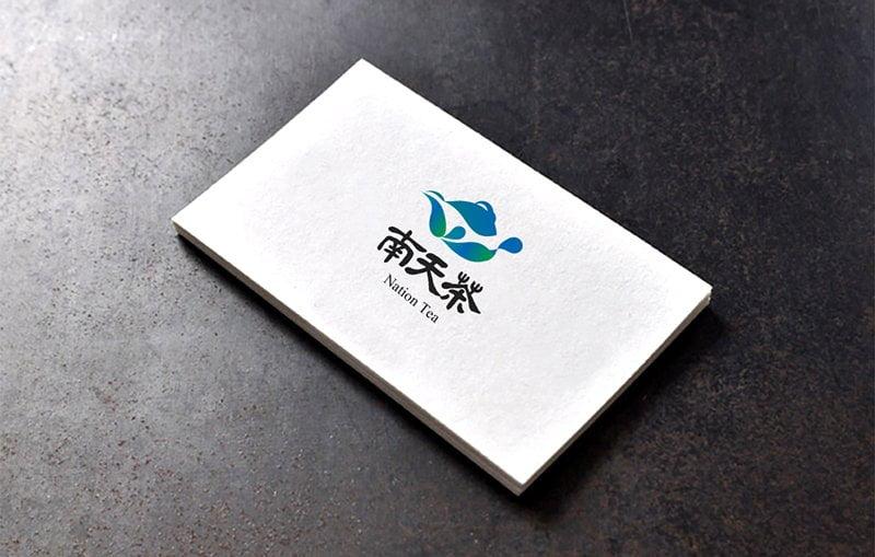 茶葉LOGO設計|南天茶LOGO|茶葉LOGO