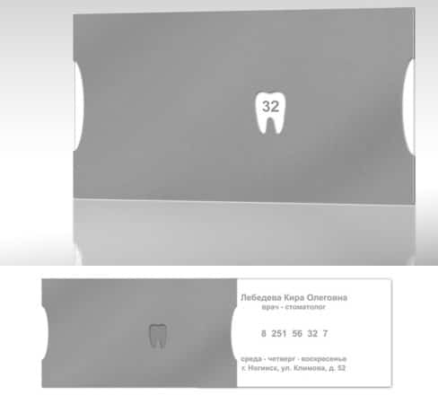 32 Whity business Card for a group of dentists