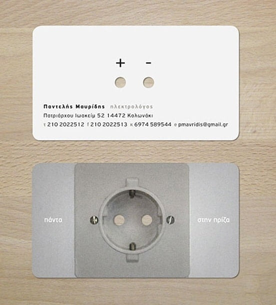 Electrician-Business-Card-l