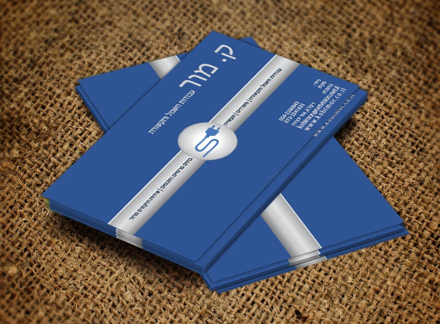 electrician_business_card_by_eden_cohen-d5vsp39