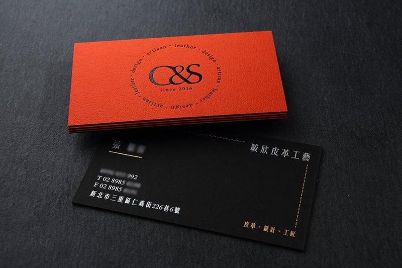 駿欣皮革工藝名片