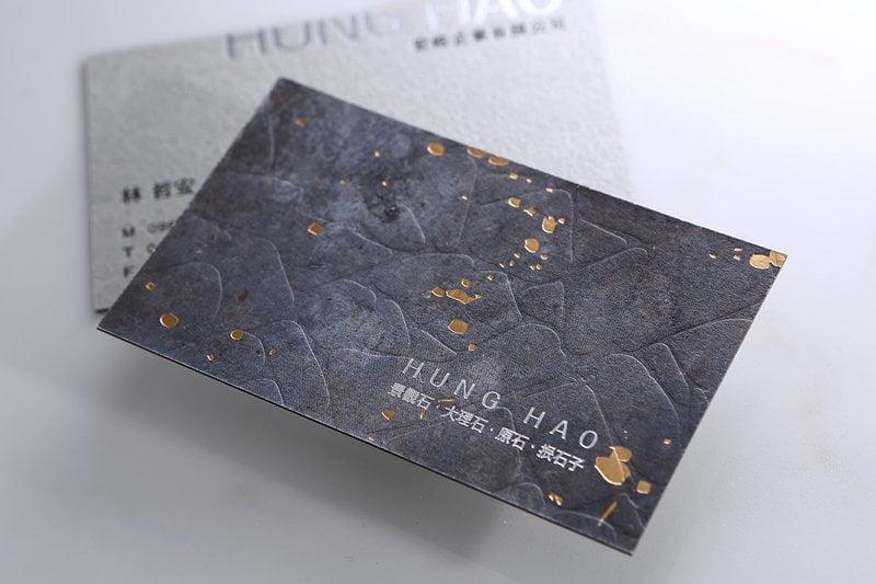 石材、建材、建築名片設計 - 宏皓企業