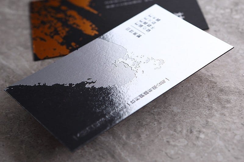 金利鋼門-名片設計