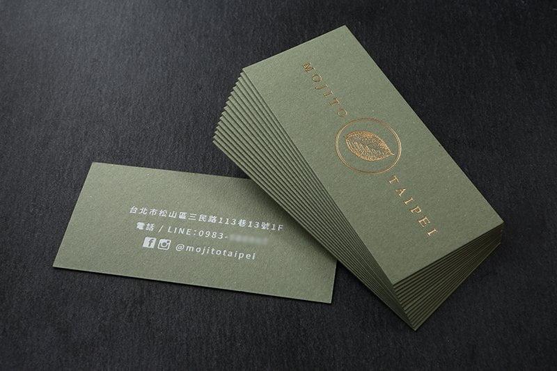 Mojito名片
