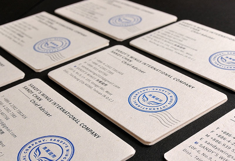 奧翼國際.再生紙名片設計