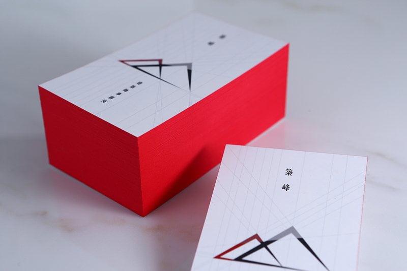 名片設計 - 築峰建築師事務所