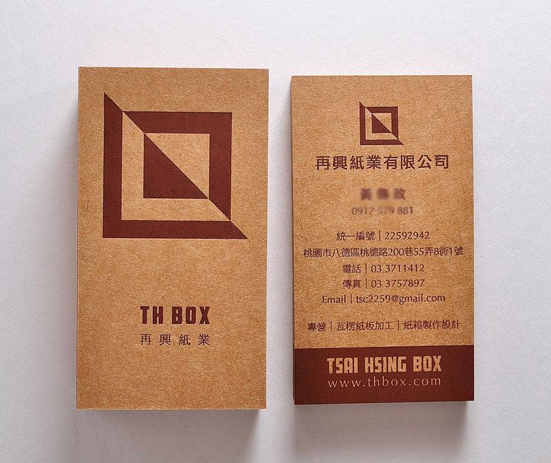 原生的紙材、樸實的紙業名片設計