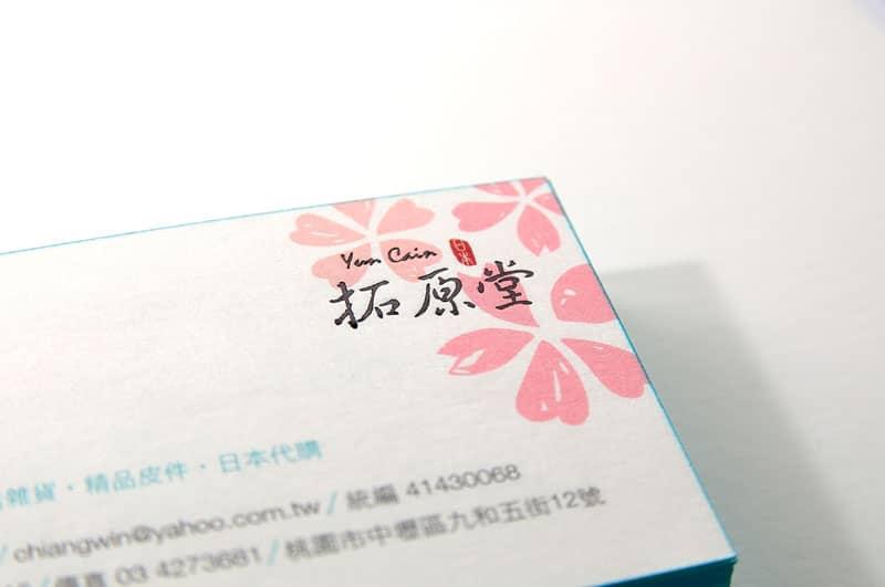 日式風格名片設計作品
