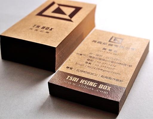 再興紙業品牌設計、logo設計、名片設計