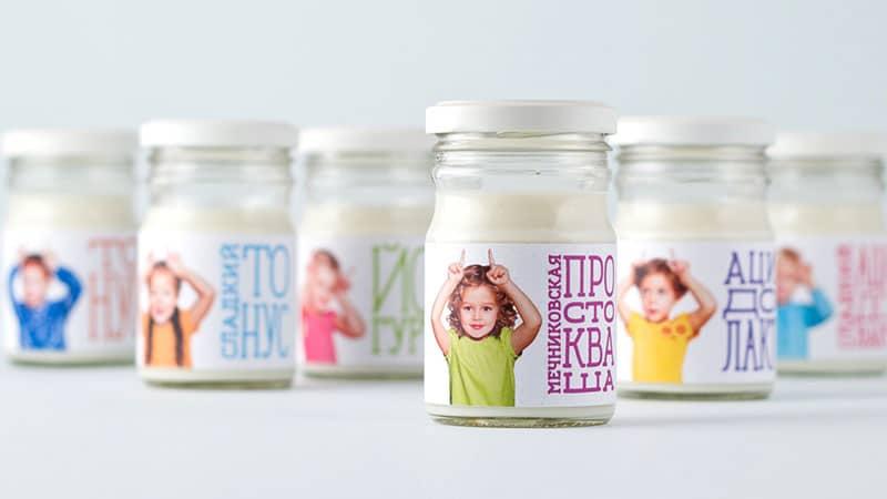 瑞士牛奶、羊奶、乳製品上架飲料整體品牌形象得獎名片設計推薦