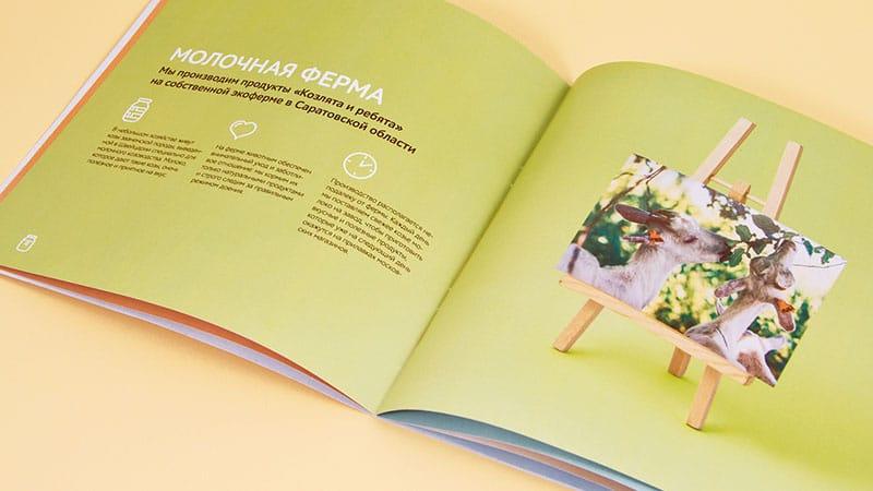 形象得獎吊卡、名片設計、傳單、型錄、包裝、網頁設計推薦