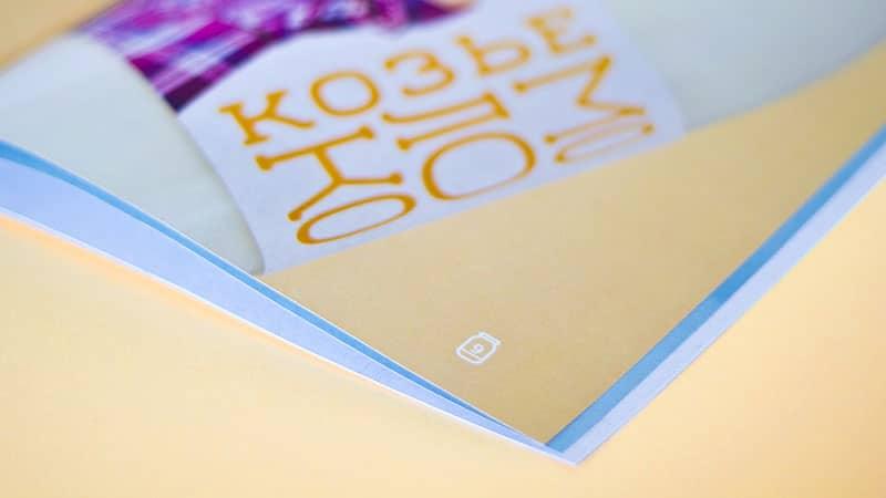 吊卡、名片設計、傳單、型錄、包裝、網頁設計推薦