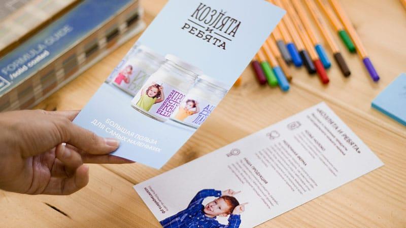 瑞士牛奶、羊奶、乳製品上架飲料整體品牌形象得獎案例—吊卡、名片設計、傳單、型錄、包裝、網頁設計推薦