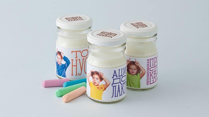 瑞士牛奶、羊奶、乳製品上架飲料整體品牌形象得獎案例—吊卡、名片設計、傳單