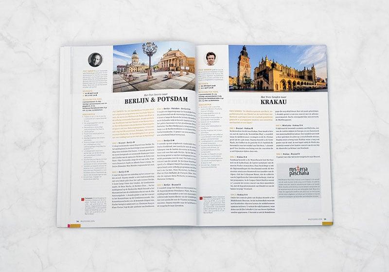 日系風格型錄設計推薦案例,旅遊文化書籍