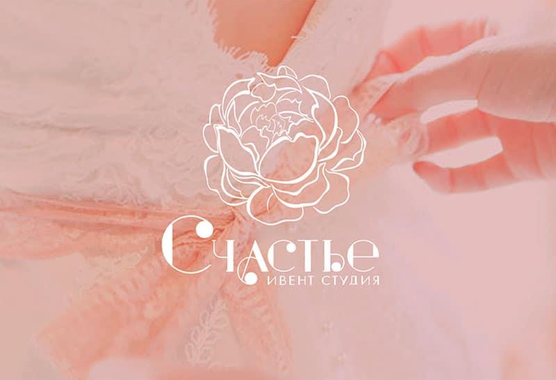 浪漫婚禮公司–婚禮工作室、婚紗攝影、新娘秘書、活動派對 LOGO 設計