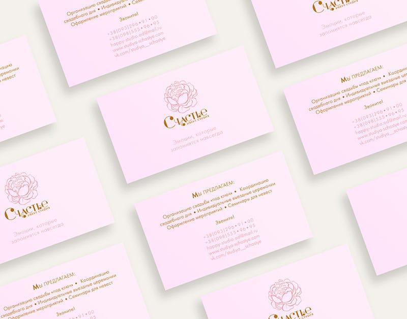 浪漫婚禮公司–婚禮工作室、婚紗攝影、新娘秘書、活動派對 LOGO 名片設計