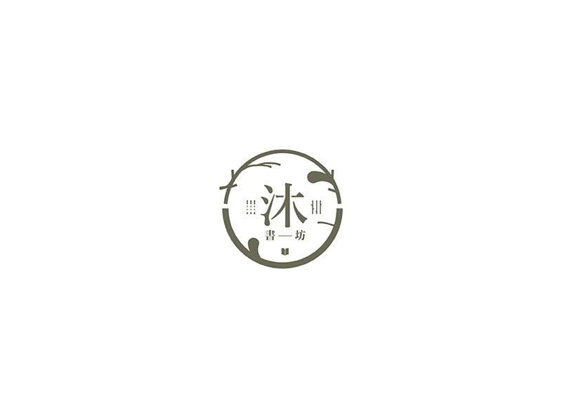 沐書坊Logo設計