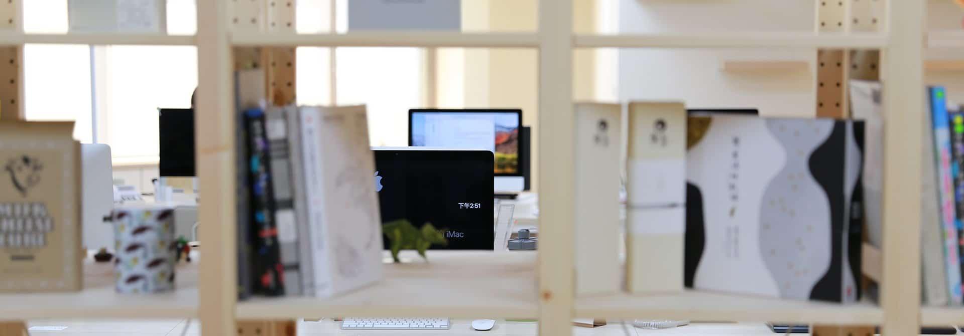 魚躍創意工作空間