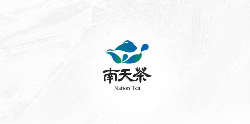 南天茶Logo設計