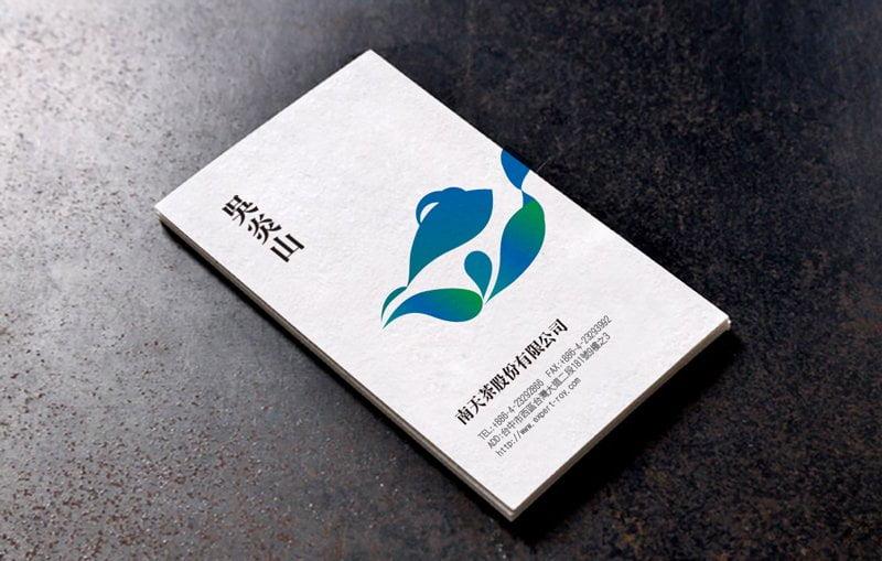 南天茶 LOGO商標設計 、名片設計