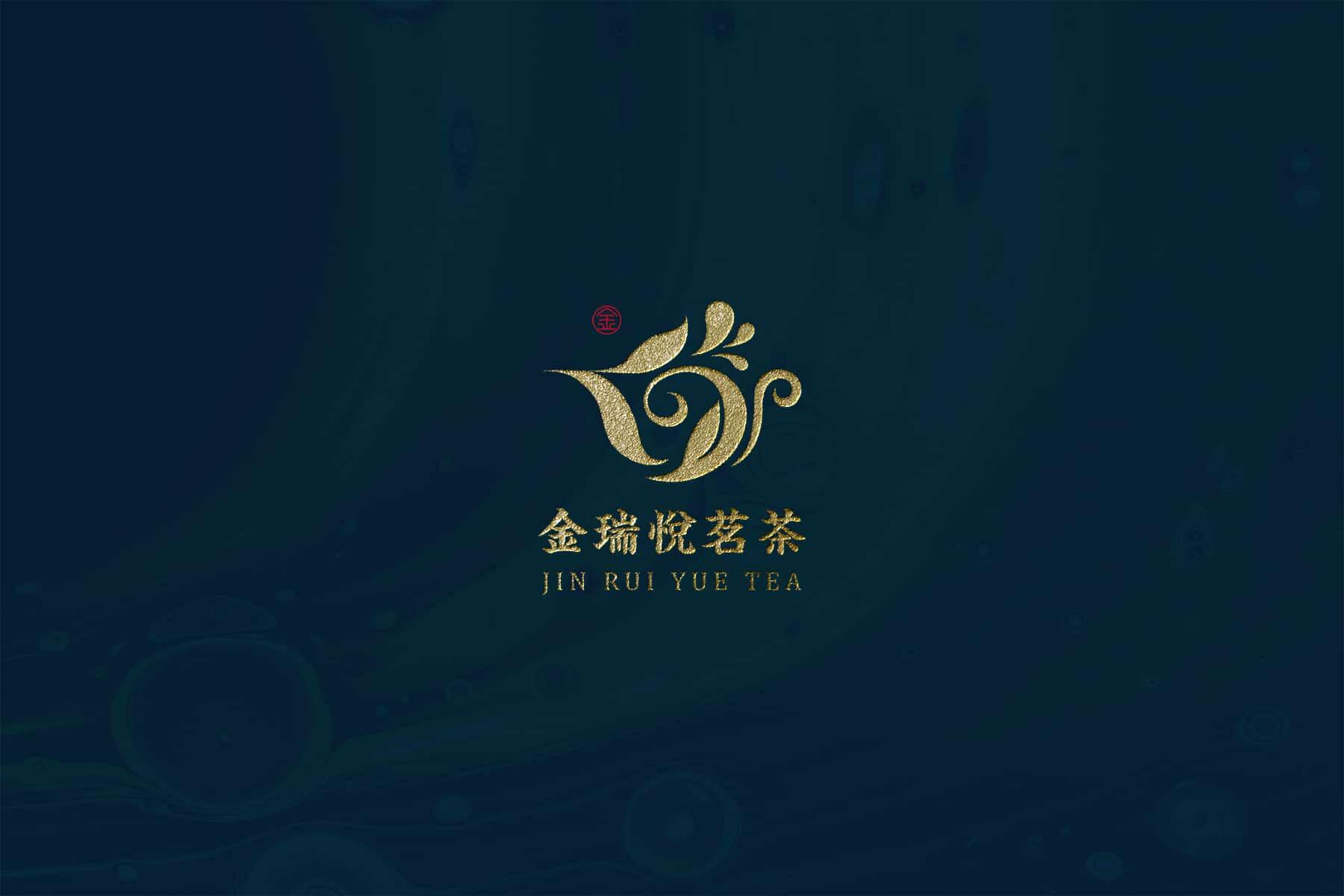 金瑞悅茗茶logo設計,以茶壺為主體,展現濃厚的中式風情。